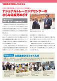 news_2017_10_ura.jpg