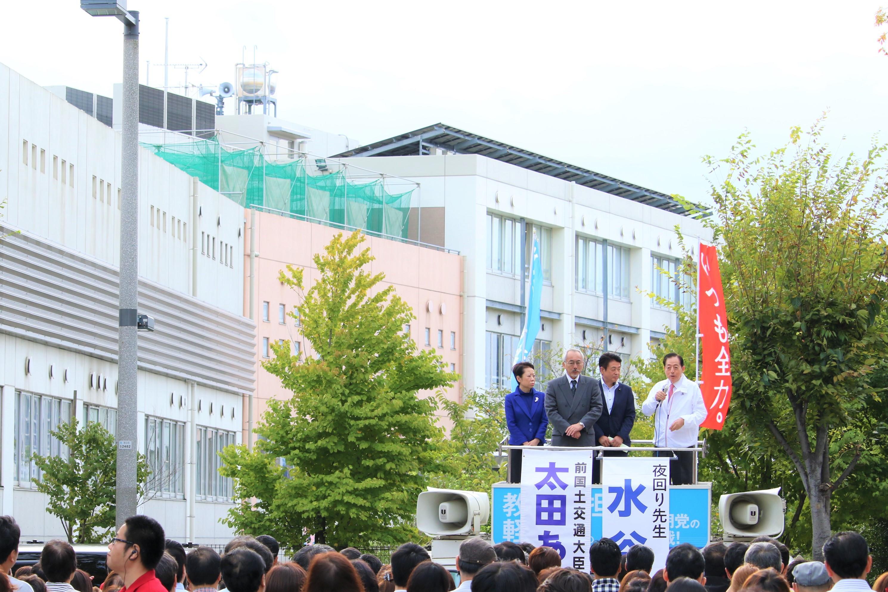 https://www.akihiro-ohta.com/blog/0A0A7274.jpg