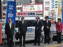 王子 新年街頭2012.JPG