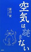 20101124-book.JPG