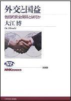 20101126-book.JPG