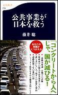 20101131-book.JPG