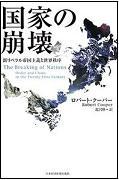 20101203-book.JPG