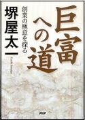20101208-book.JPG