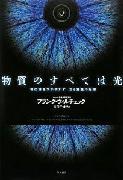 20101210-book.JPG