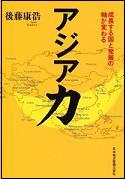 20101217-book.JPG