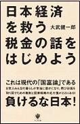 20101221-book.JPG