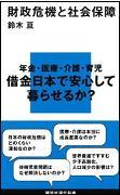 20110121-book.JPG