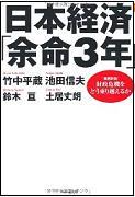 20110128-book.JPG