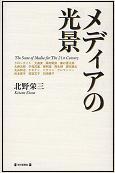 20110204-book.JPG