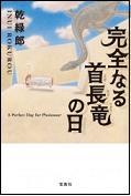 20110208-book.JPG