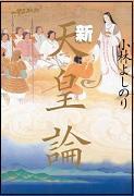 20110210-book.JPG