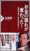 20110221-book.JPG