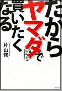 20110225-book.JPG