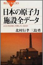 20110420-book.JPG