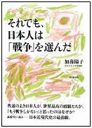 20110510-book.JPG