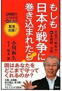 20110513-book.JPG