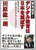 20110517-book.JPG