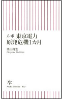 20110624-book.png