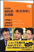 20110627-book.png
