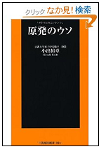 20110629-book.png