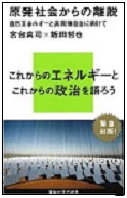 20110705-book.png