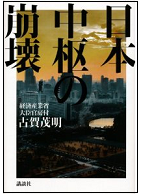 20110712-book.png
