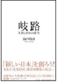 20110715-book.png