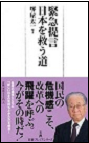 20110719-book.png