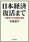 20110721-book.png