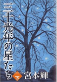 20110726-book2.png
