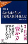 20110729-book.png