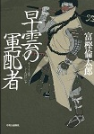 20110802-book.png