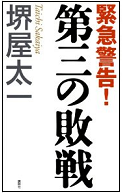 20111014-book.png