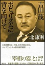 20111028-book.png
