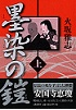 20111104-book1.png