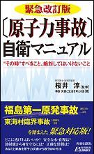 20110419-book.JPG