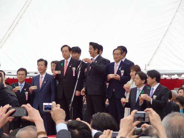 20130420桜を見る会2.JPG