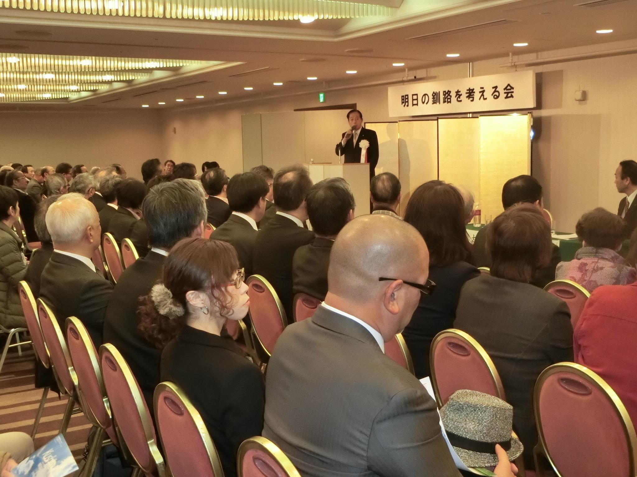 https://www.akihiro-ohta.com/blog/20181124161219-3.jpg