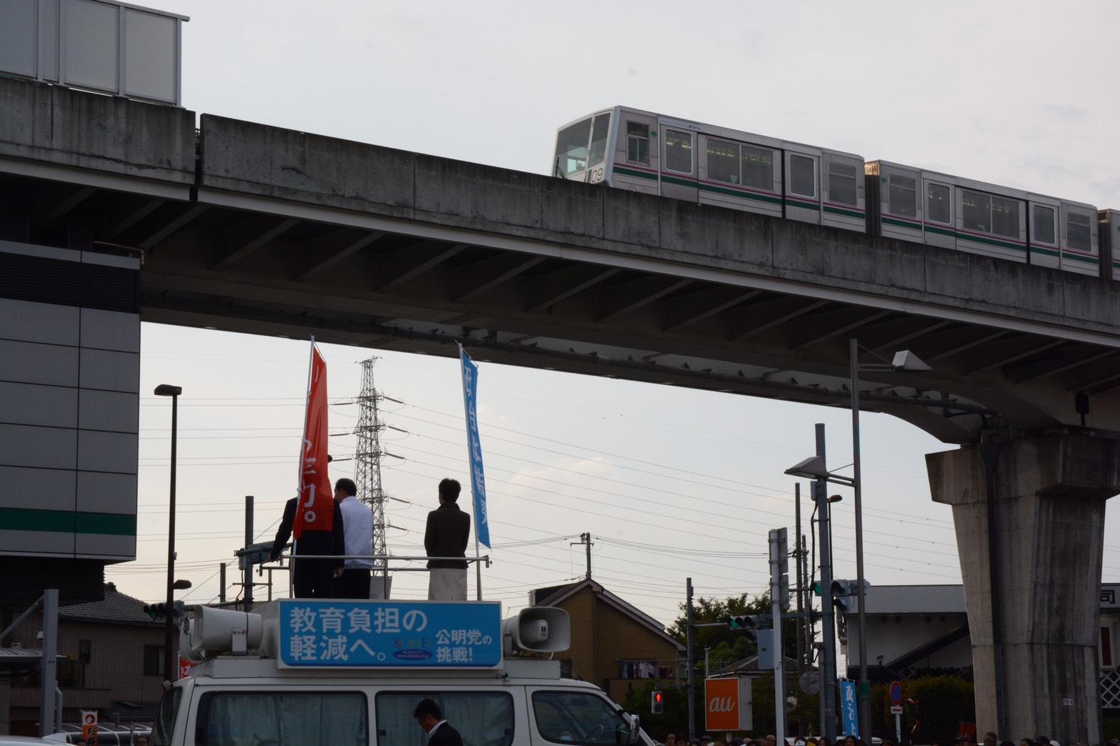 https://www.akihiro-ohta.com/blog/S__9732125.jpg