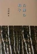 090213-book.JPG