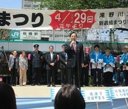 20120501新撰組.JPG