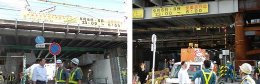 20120910下田端5.JPGのサムネイル画像