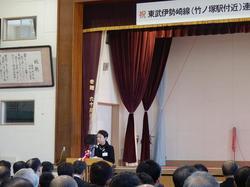 20121105竹ノ塚_2.JPG