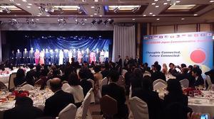 日・ASEAN1214.JPG