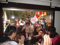 三陸鉄道 記念乗車1.JPGのサムネイル画像