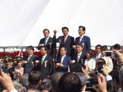 桜を見る会0412①.jpg