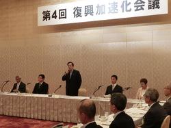 復興加速化会議0926.JPG