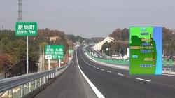 常磐自動車道 広野