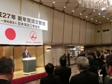 日本電設工業協会0108.jpg